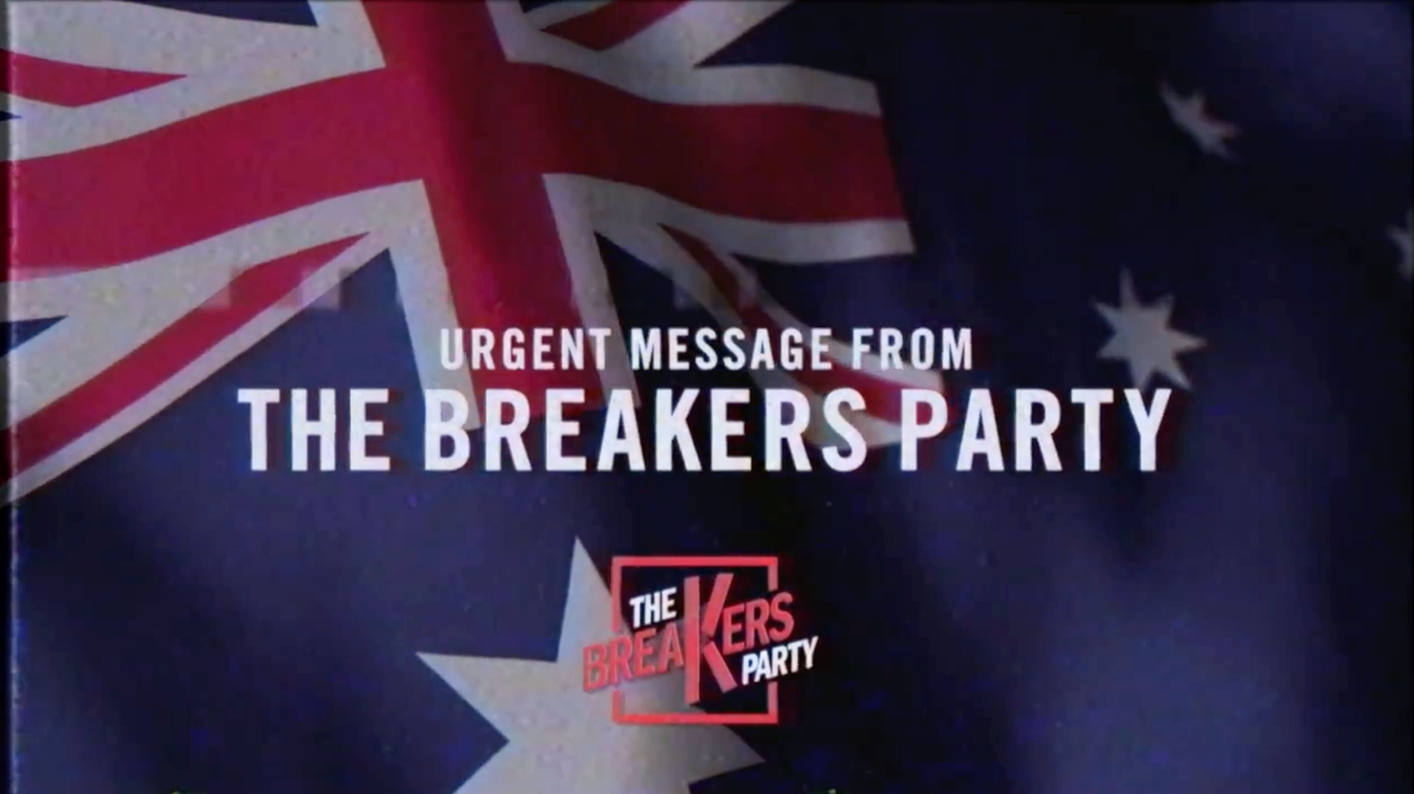 Breakers Party - Title Screen